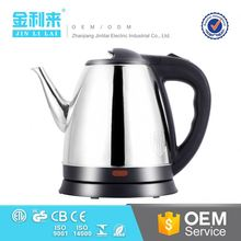 Good quality gooseneck 1.2 Liter home applliance tea kettle