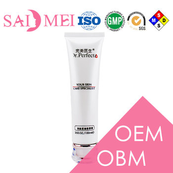 Good Pores Cleanser Can Control Oil Massage Cream