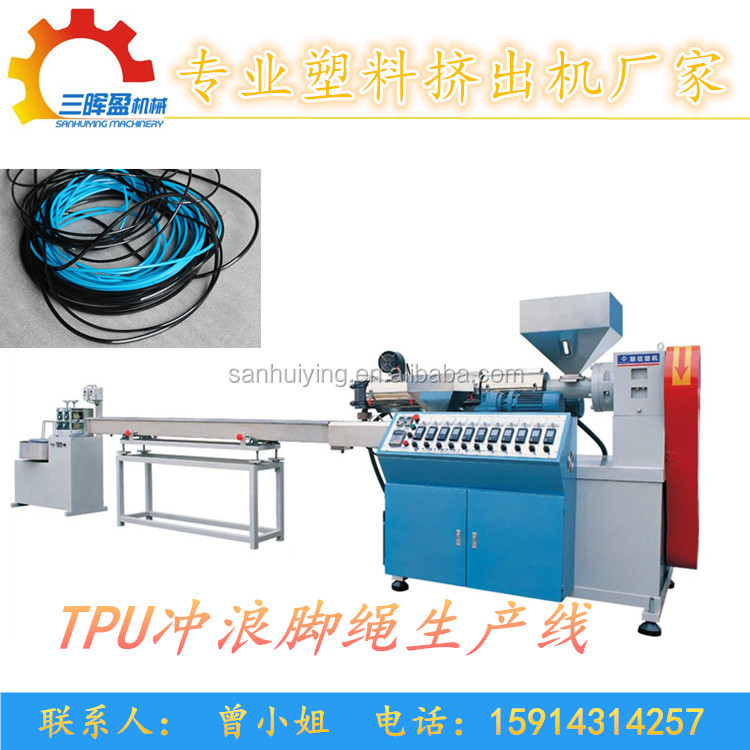 Sea Surfing Safe Foot TPU Rope Production Line