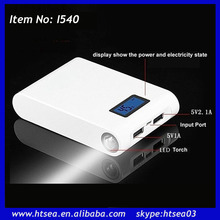 new product gift best selling products 2013 brand new power bank