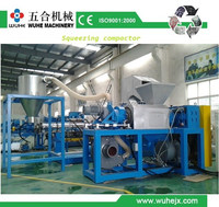 Squeezing machine for PP PE/ film/jumbo bag/woven bag squeezing dryer