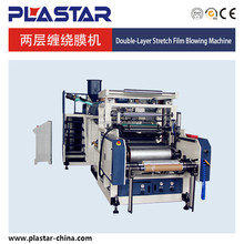 plastic products manufacturing stretch film machine