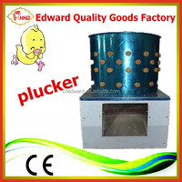 3 years warranty High Depilation Rate For 5-6 Chicken Chicken Plucker Machine/Duck Plucker For Sale/meat rail
