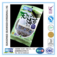 wholesale Chinese halal food salted roasted seaweed snacks chips