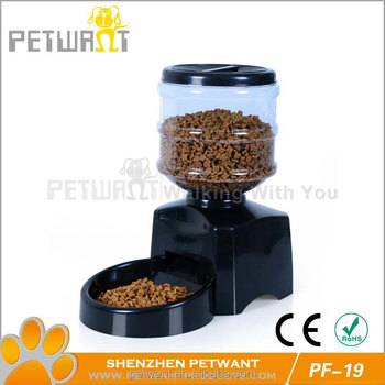 Quality insurance wholesale LCD automatic Food Dispenser