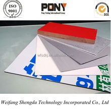 High Quality PE protective film for metal surface--SGS,PONY certificate fatory