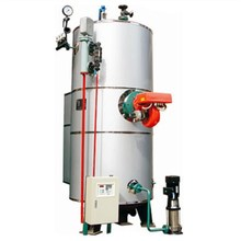 WNS oil gas fired steam boiler for sale
