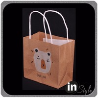 Brown Craft Paper Gifts