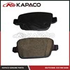 D1314 7G9N-2M008-AA Popular brake pad made in japan for VOLVO S80 3.2 w/300mm Brake Rotors 2007-2009