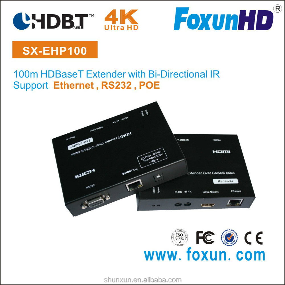 HDBaseT repeater with POE, Ethernet, RS232, CEC,IR pass through)