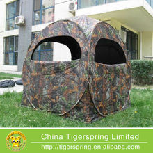 300D camouflaged fabric waterproof hunting blind tent