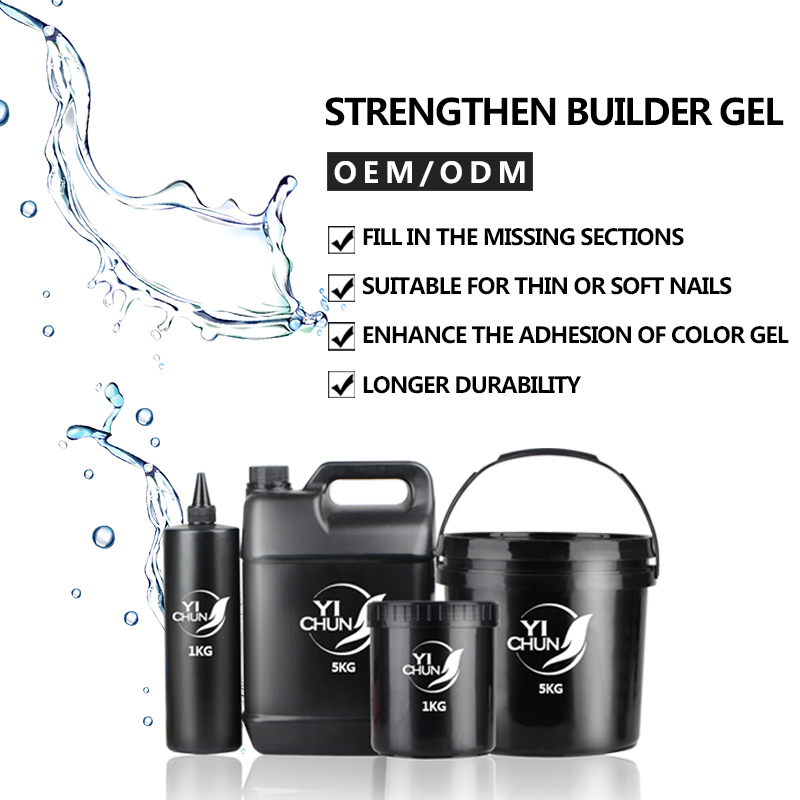 Superior Quality Soak off UV/LED Nail Strengthen Builder <strong>Gel</strong>