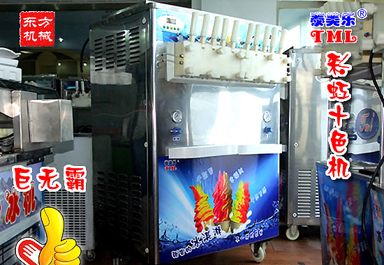 soft ice cream machine,The newest TML soft ice cream machine
