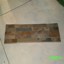 Quarry and Factory Supply Hot Products Multicolor Natural Rusty Slate Paving Tiles Outdoor