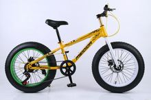 Reasonable Price Latest Fashion Electric Cheap Colorful Snow Bike 21 Speed