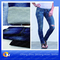 SH-L7129 440gsm French Terry Knitted Denim Fabric for Garments