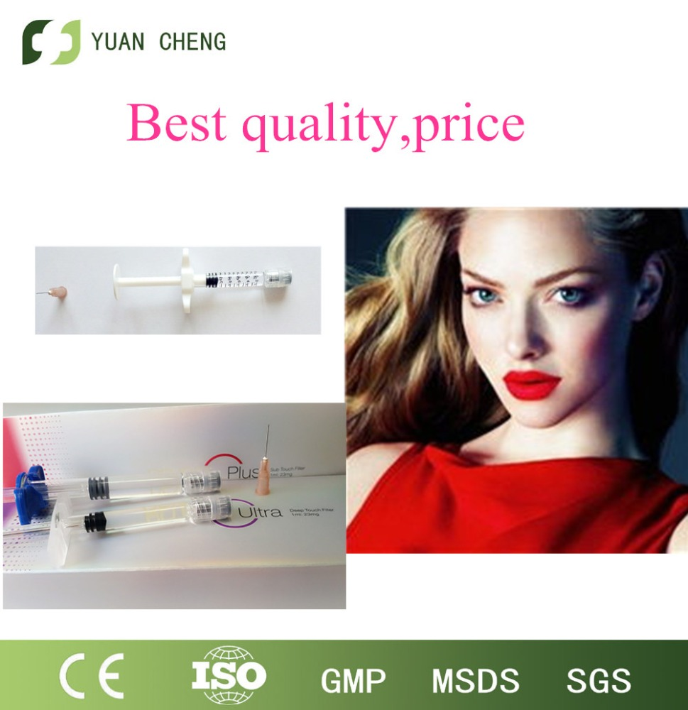 High quality hyaluronic acid/lip filler/derma filler injections/lip enhancer