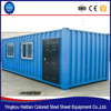 Economical Good Insulated home folding luxury prefabricated 3 bedroom prefab modular home in China