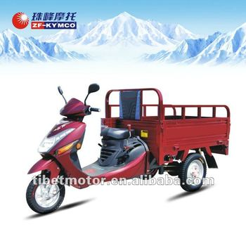 110cc three wheel motorcycle best-selling cargo tricycle ZF110JS