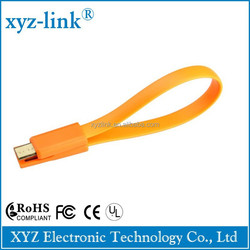 TOP Selling newest Short magnetic v2.0 micro usb cable