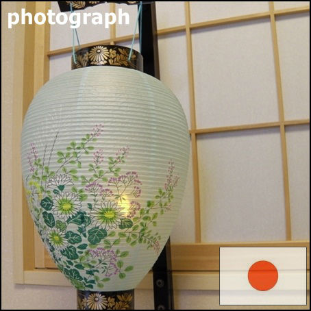 Cool Japan art paper object lantern handcraft made in japan H46.0x W28.0cm