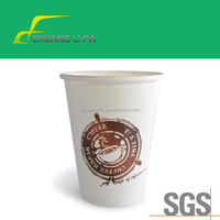 8oz-Disposable Combination Paper Coffee Cup (Hot and Cold)