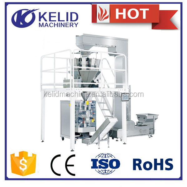 new type new condition rice packing machine