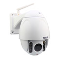 Auto Alarm Detect Dome Outdoor Recording Camera HW0045 with IR 80M