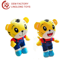 Custom Logo Corporate Mascot New Year Plush Toy Tiger With Clothes Cartoon Animal Yellow Tiger Souvenir For Gift