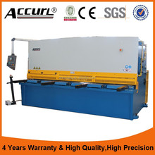 Accurl NC swing beam cutting machine MS7-4X2500 stainless steel cutter/NC electric shear