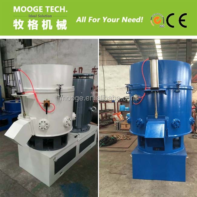 PP PE film agglomerator densifier machine/ Plastic film granulating machine