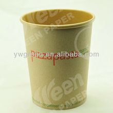 cone paper cup,cone shaped paper cups,birthday paper cup