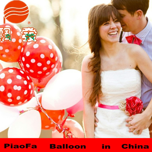 Good quality round 12 inch cheap custom printed balloons made in China