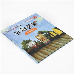 Hardcover cardboard personal design english adult and children colorful comic book China printing factory for cheap price