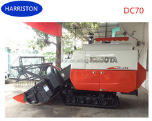 Kubota Rice Combine Harvester Machine DC70