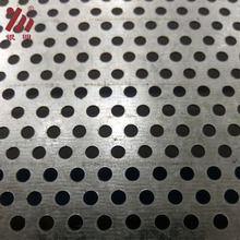 1mm hole galvanized perforated metal mesh sheet metal