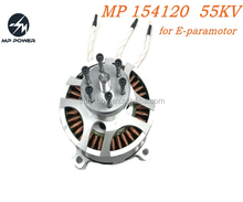 Hot sale 154120 45KW brushless motor for electric paramotor /boat/vehicle(suggest 22s 500A ESC )