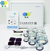 hot sales Pulse massager physiotherapy Electrotherapy Cupping Electronic Acupuncture medical equipment