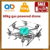 gas powered drones for sale farm drone agriculture sprayer 60kg 132lb