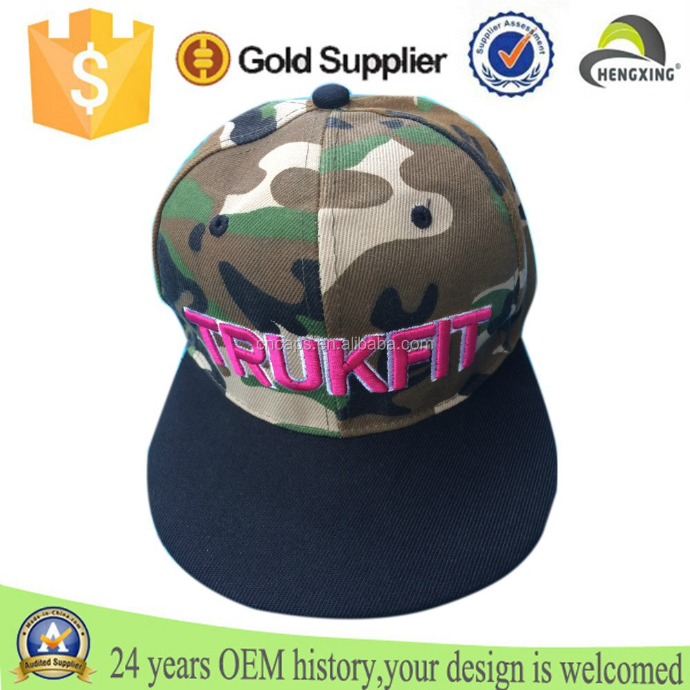 3d army fabric snapback hat,mercedes benz snapback hat,wholesale army fabric snapback hat