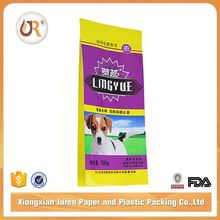 China Competitive Price Pet Food Plastic Bag Packaging