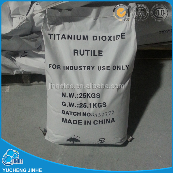 antase and rutile type CONCORD TS-6200 tio2 glass coating titanium dioxide rutile