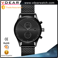 Milanese Mesh Band Custom Logo Mens