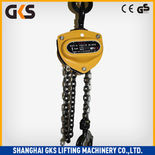 parts of chain block/chain hoist