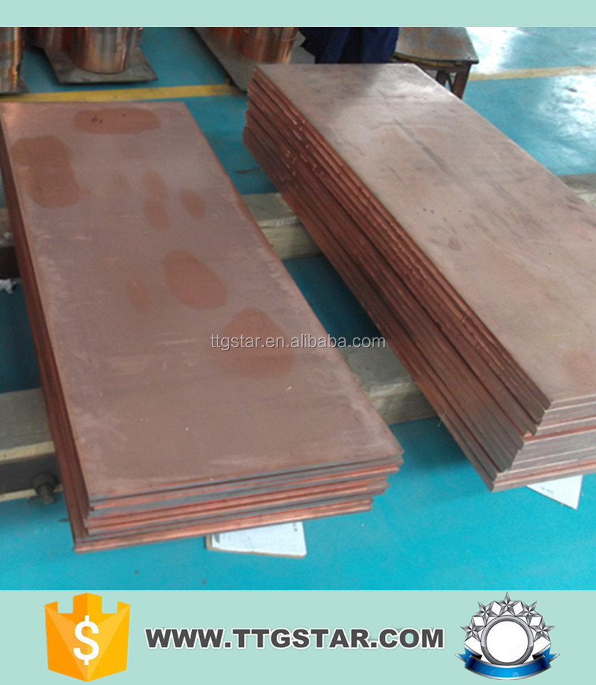 Cheap TU0 C1011 Copper Sheet / Copper Plate