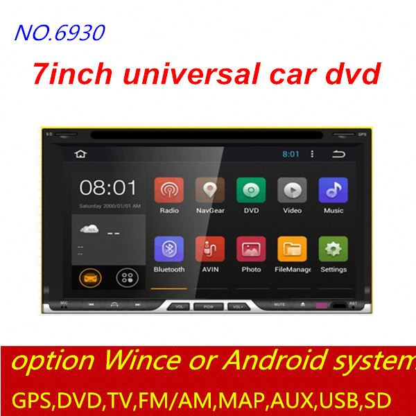 Stable quality with good price for car multimedia