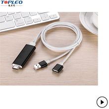 Alibaba GuangDong factory popular High grade S8 hd adapter mirroring cable games converter for mobile