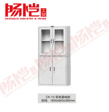 High quality steel file cabinet /metal file cabinet/office furniture