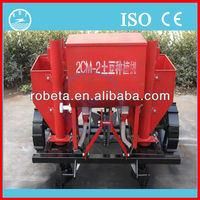 Agricultural equipment tractor mounted 1 row potato planter