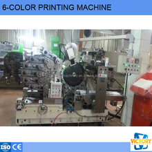 High-speed automatic 6 colors plastic cosmetic tube printing machine